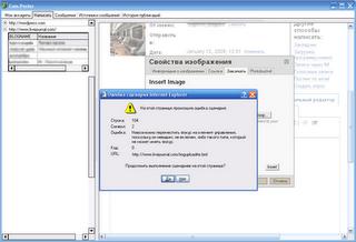 Ошибка при работе с компонентом TWebBrowser