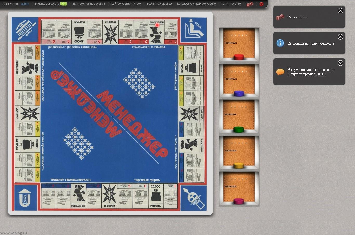 Менеджер онлайн игра